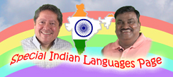 Indian Languages Coming Soon